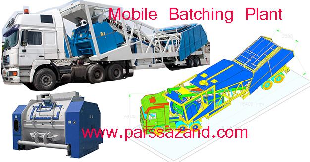 mobile concrete batching plant - beton zavod